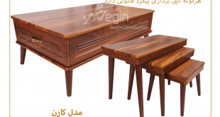 buy-coffee-side-table-0037-karen